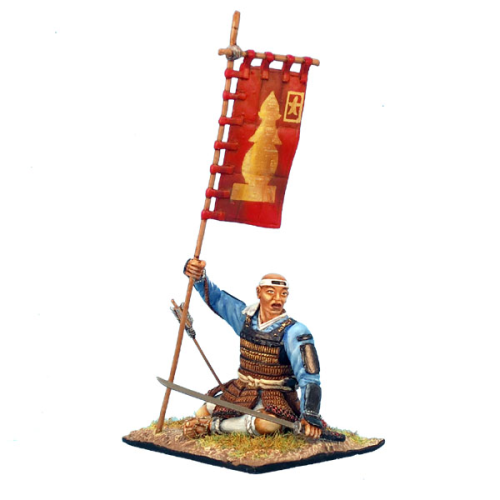 Wounded Ikko-Ikki Monk with Banner