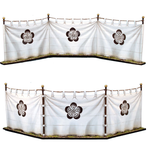 Samurai Curtains - Oda Clan