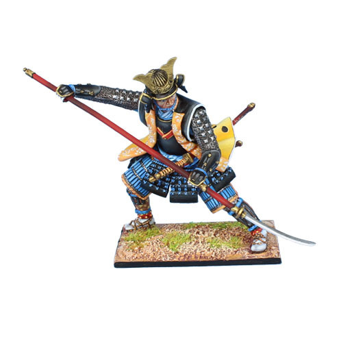 Samurai Warrior Attacking with Naginata