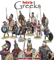 Antike - 2017 Greek Hoplites